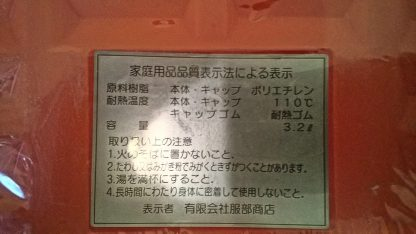 Yutampo